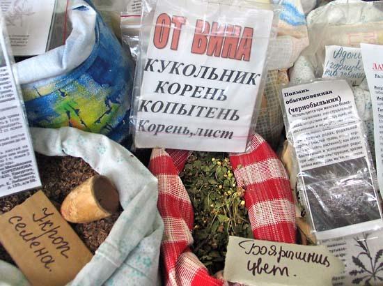 Rus_wn_herbs_wine_addiction
