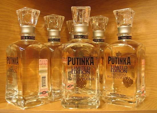 Rus_wn_putinka