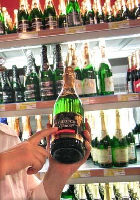 Metro_russian_champagne