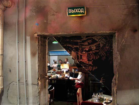 Bar_russia_exit