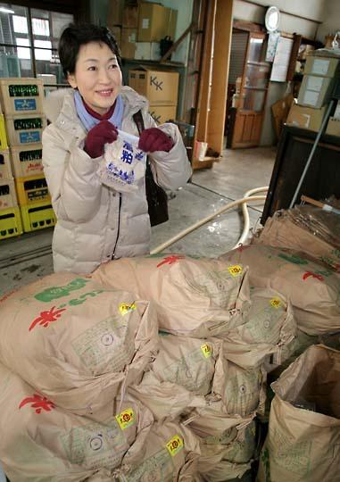 Rice_sake_press_paste