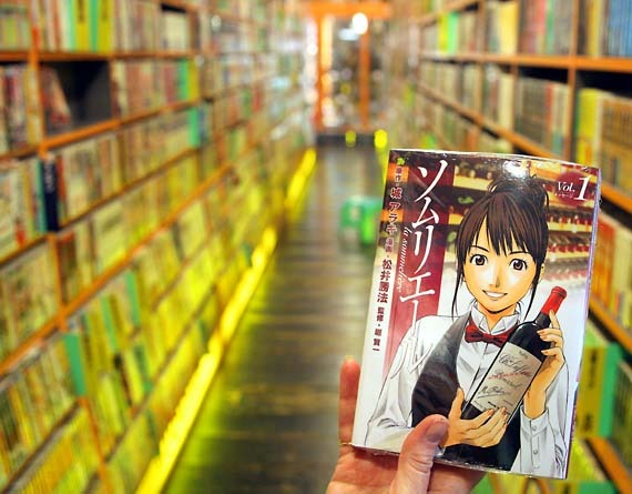 Jap_wn_manga_shibuya