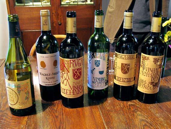 Katsunuma_wine_bouteilles