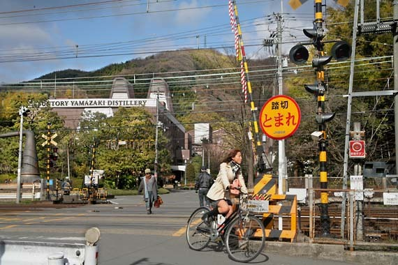 Suntory_whisky_yamazaki_site