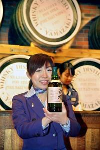 Suntory_whisky_yamazaki_tasting_cle