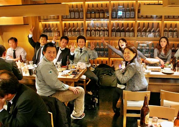 Tengu_restaurants_youth_group