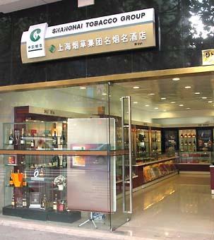 Shangh_tobacco