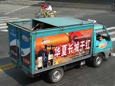 Shanghai_camion_vin
